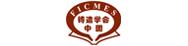 中国铸造学会